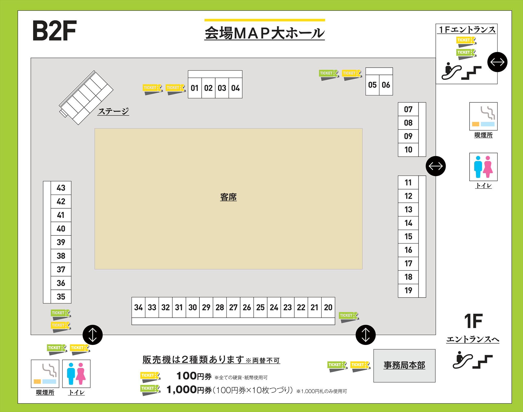 Craft Beer Shinshu Kaikin Event Map