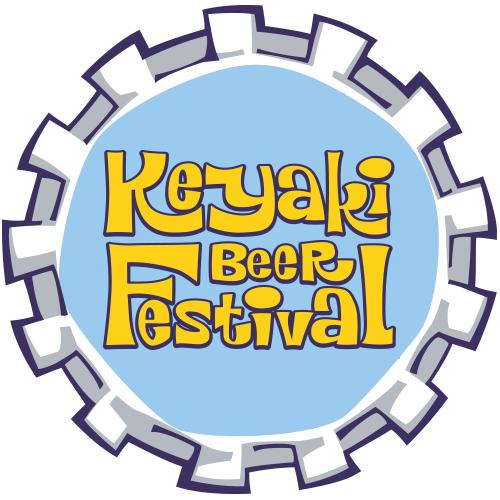 Keyaki Beer Festival