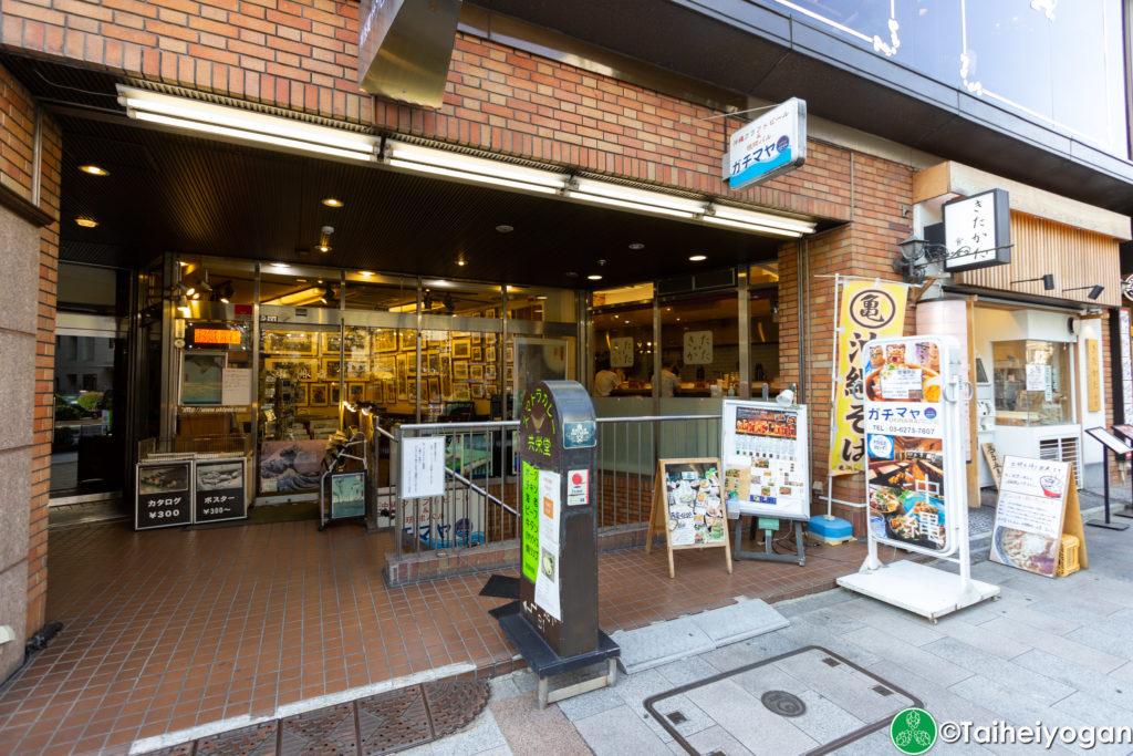 ガチマヤ沖縄クラフトビールと琉球バル・GACHIMAYA OKINAWA CRAFT BEER & Ryuku Bar - Entrance