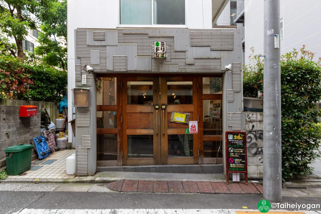 キミドリ・Kimidori - Entrance