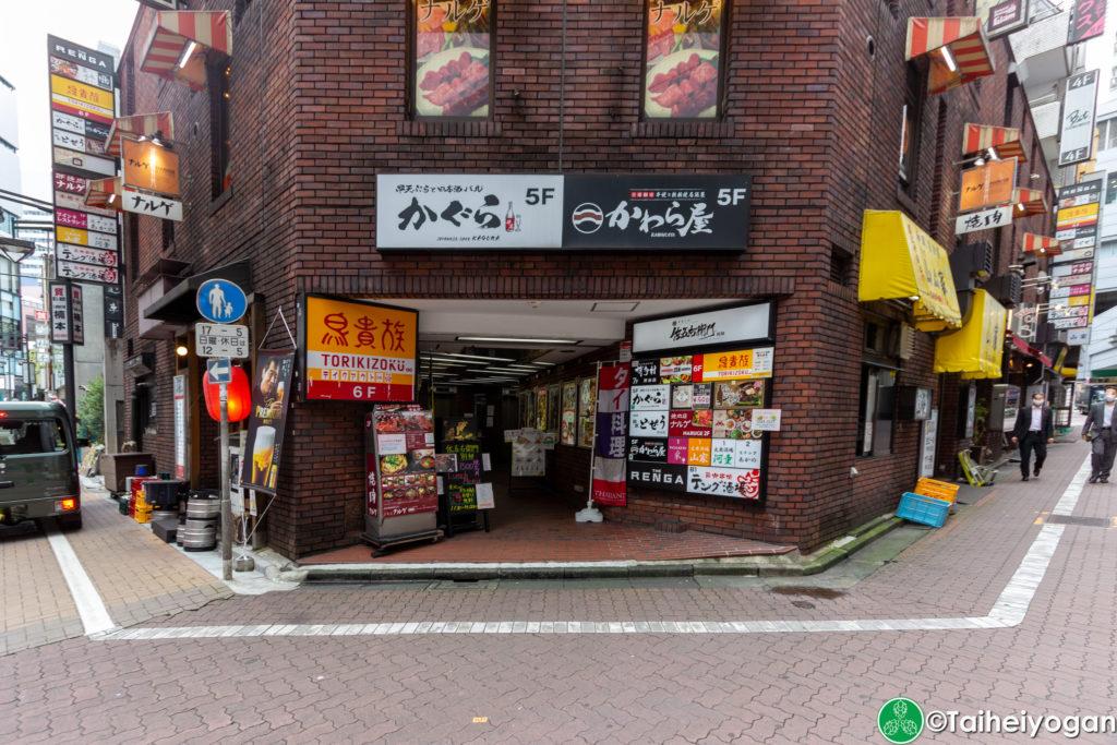 肉とクラフトビール やまもと・Meat and Craft Beer Yamamoto
