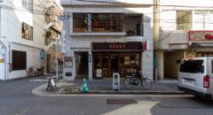 Brasserie Beer Blvd - Entrance