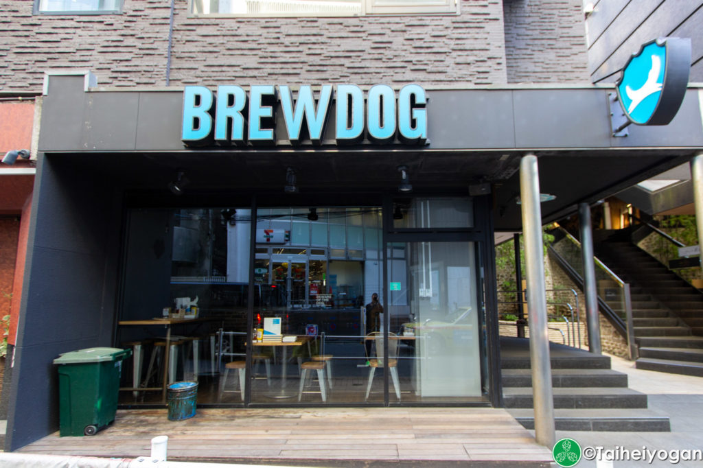Brewdog Roppongi - Entrance