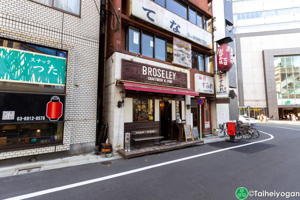 Broseley - Entrance