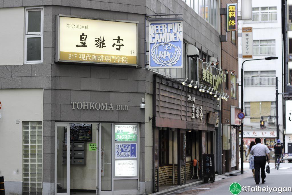 Beer Bar Camden (Ikebukuro East Exit)
