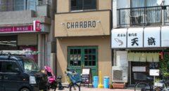 Charbro