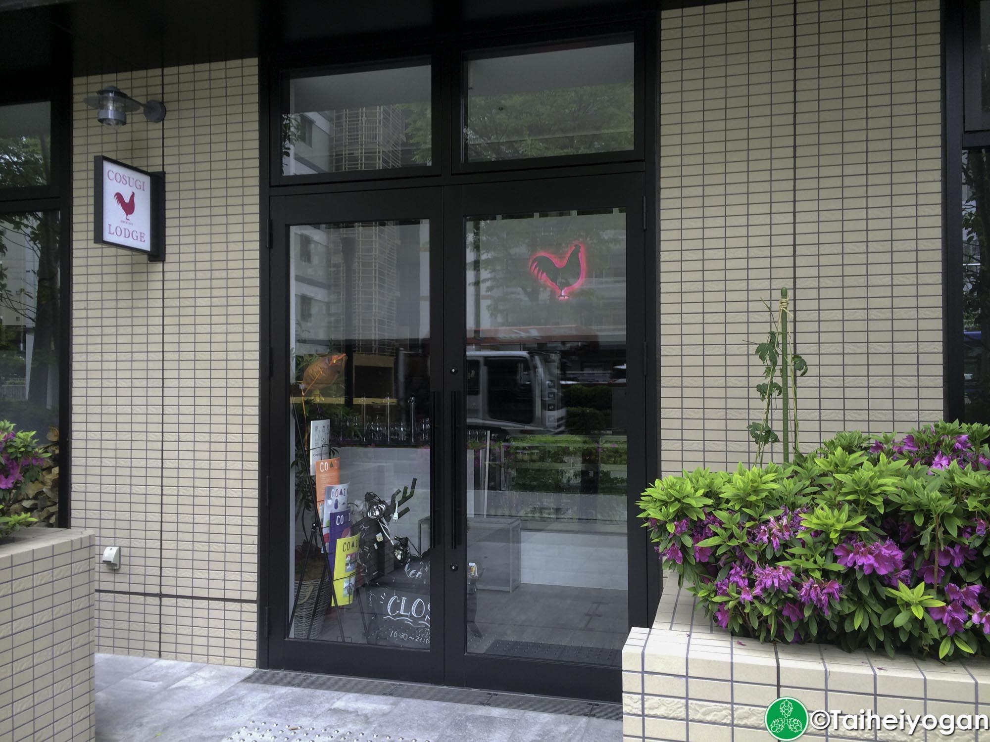 Cosugi Lodge