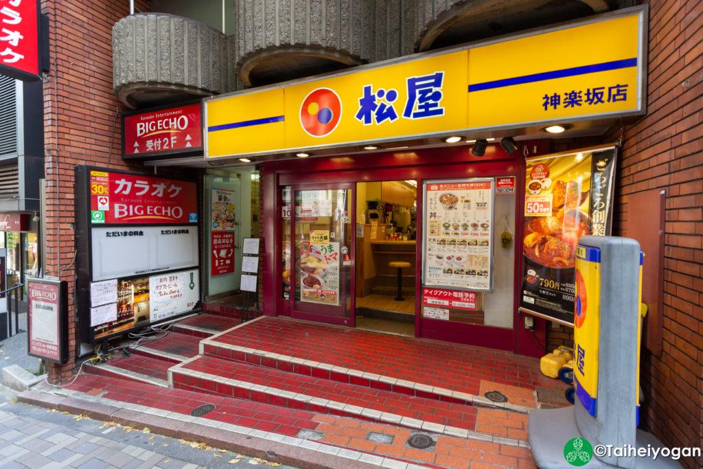 Craft Beer Server Land (神楽坂店・Kagurazaka) - Entrance
