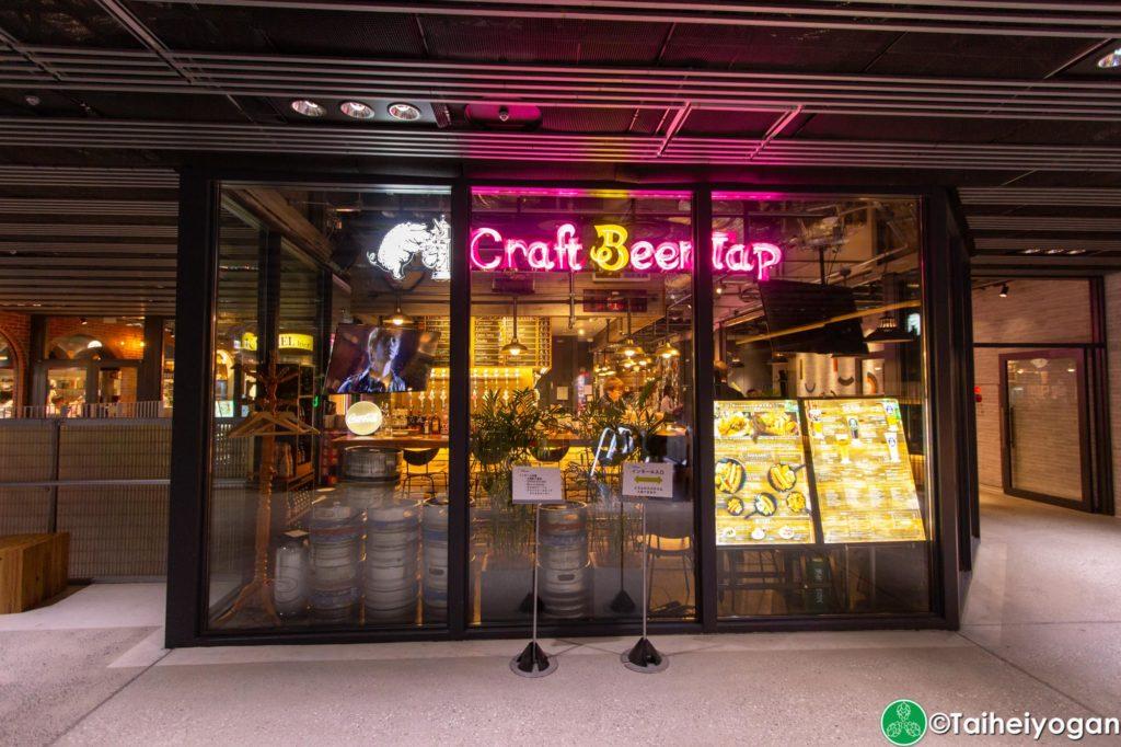 Craft Beer Tap (Shibuya・渋谷店) - Entrance