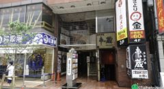 Craft Beer Tap (Shinjuku) - Entrance