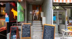 Craftsman (五反田店・Gotanda) - Entrance