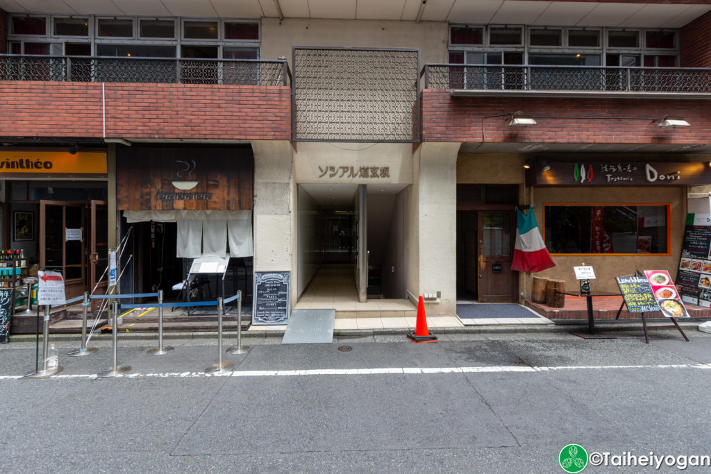 Emma Lounge - Entrance