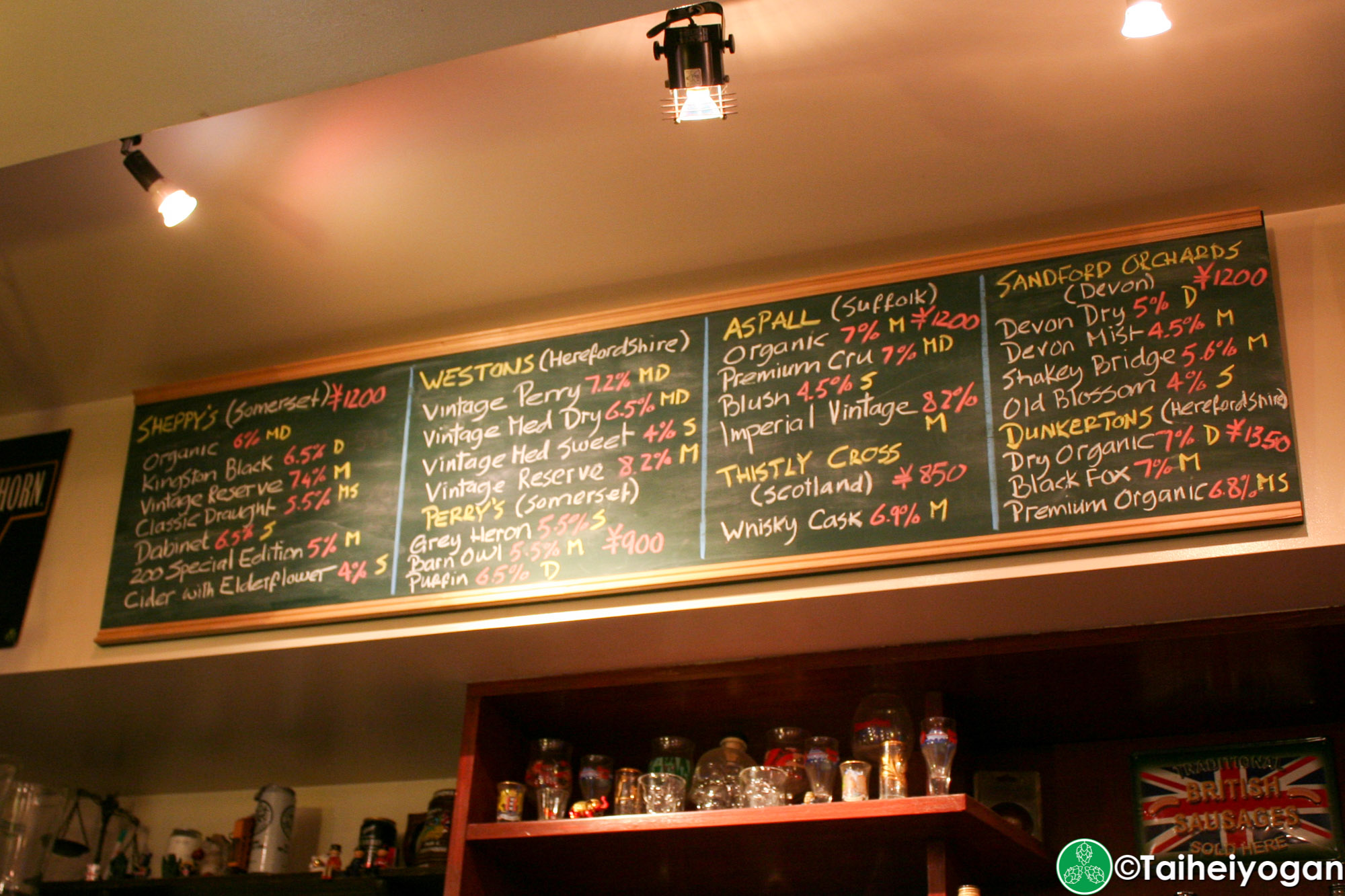 Full Monty - Interior - Menu