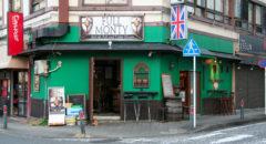 Full Monty - Entrance