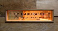 Haburashi - Entrance