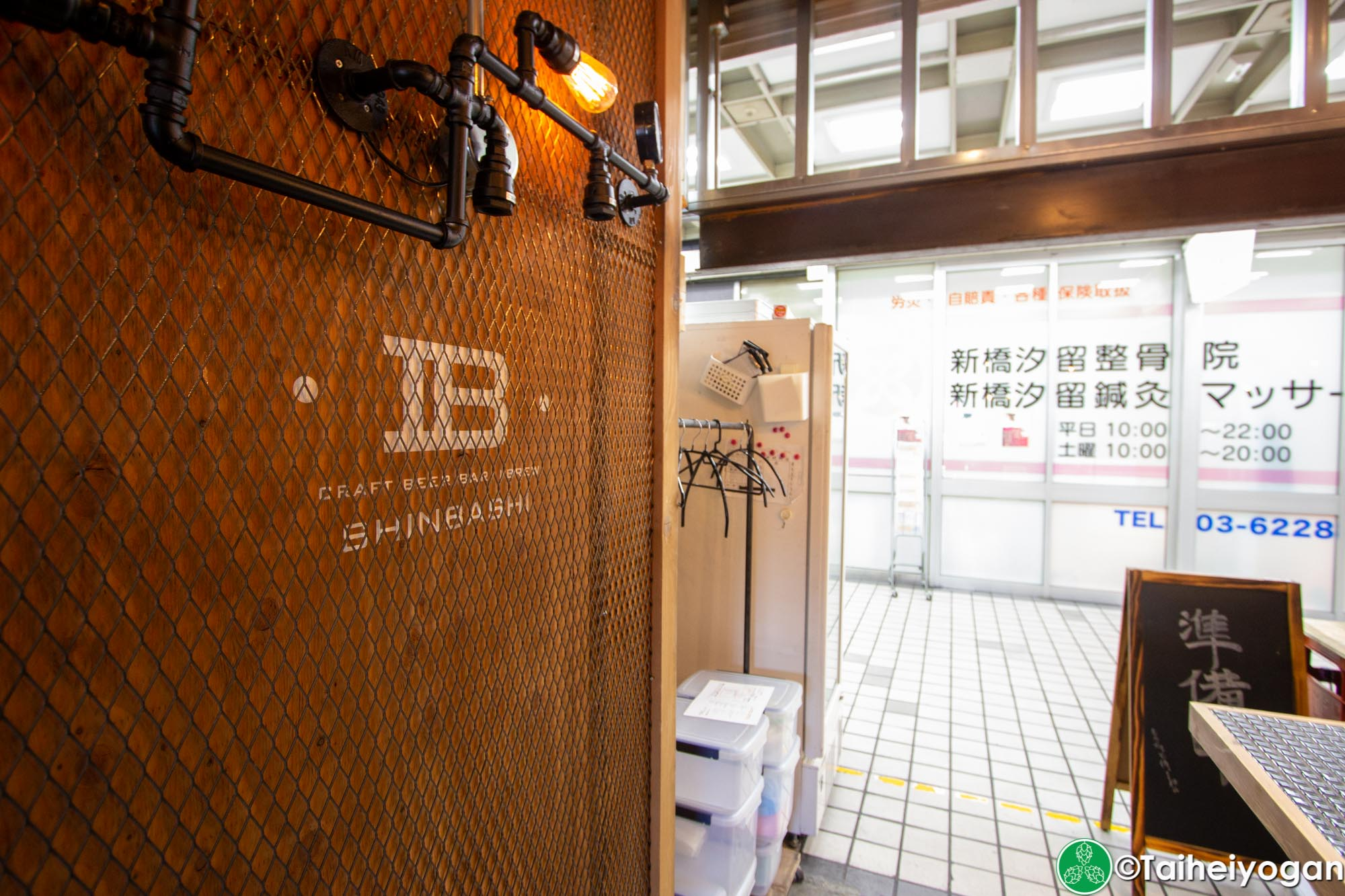 Ibrew Shinbashi - Interior