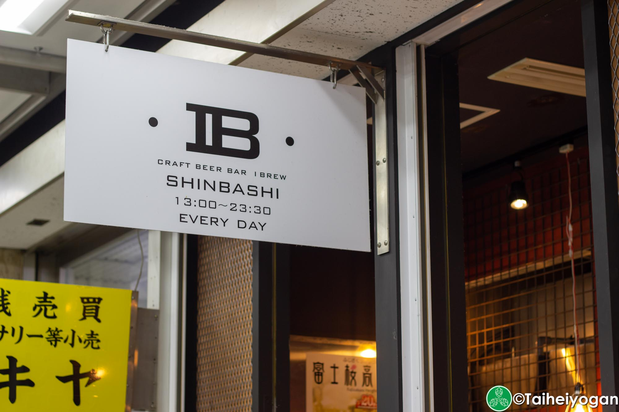Ibrew Shinbashi - Sign