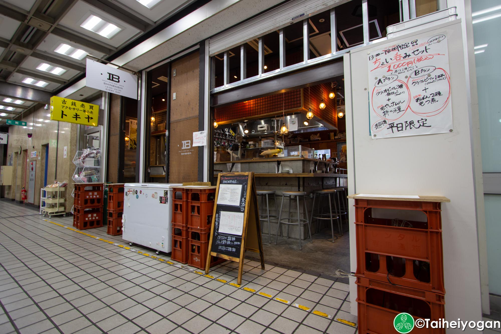 Ibrew Shinbashi - Entrance