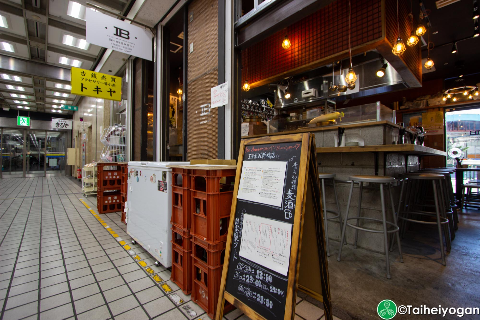 Ibrew Shinbashi - Interior - Standing Area