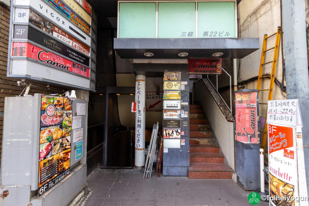 La Cachette - Entrance