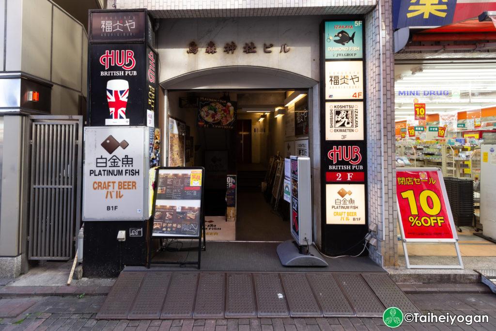 Platinum Fish Craft Beer Bar (新橋店・Shinbashi) - Entrance