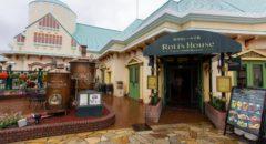 Roti's House - Entrance