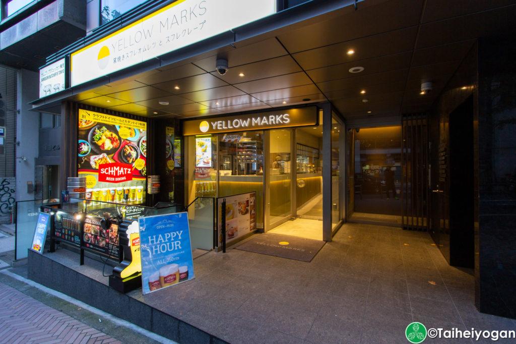 SCHMATZ (渋谷神南店・Shibuya Jinnnan) - Entrance