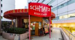 SCHMATZ BEER STAND (ウィング高輪店・WING Takanawa) - Entrance