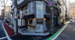 SIDEWALK STAND (中目黒店・Naka Meguro) - Entrance