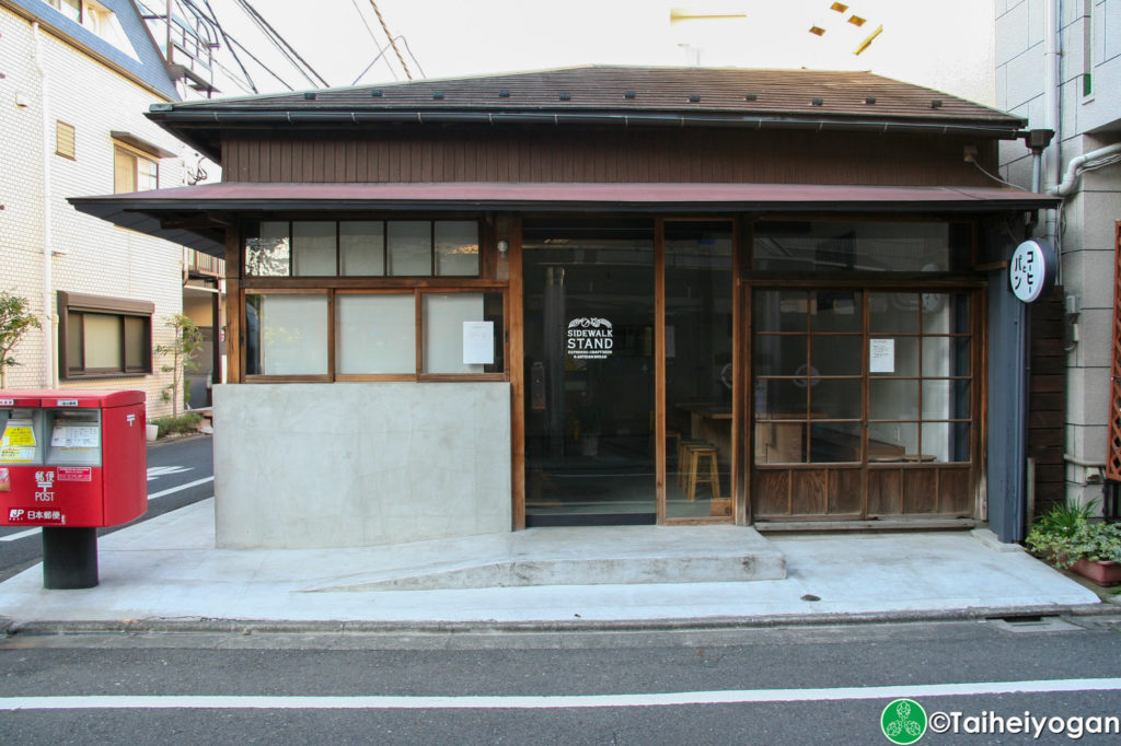 SIDEWALK STAND (祐天寺店・Yutenji) - Entrance