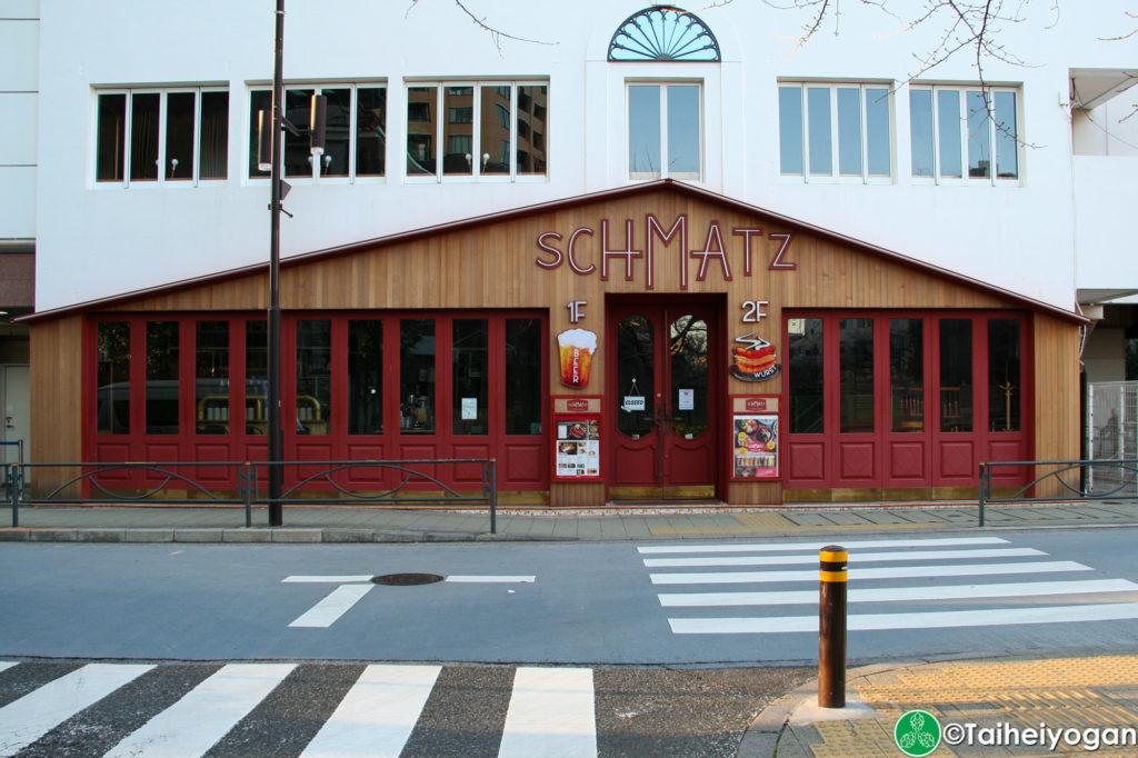Schmatz (中目黒店・Nakameguro)