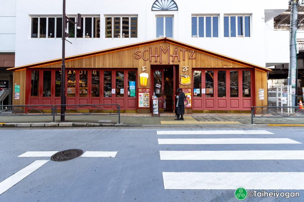Schmatz (中目黒店・Nakameguro) - Entrance