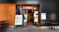 Schmatz (武蔵小杉店・Musashi Kosugi) - Entrance