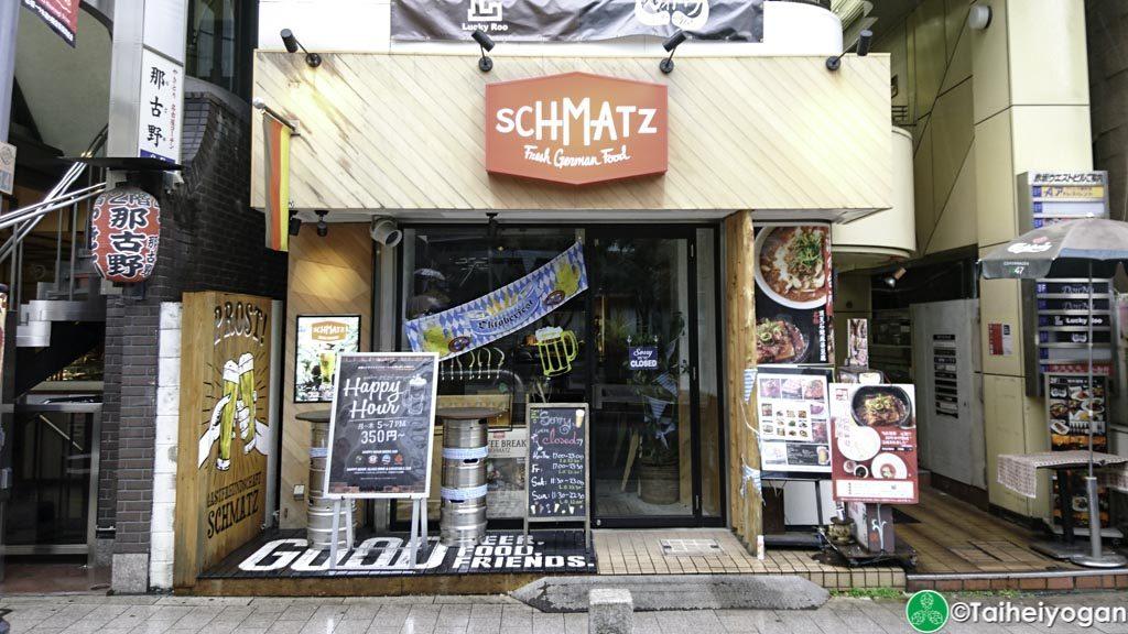 Schmatz (Akasaka) - Entrance