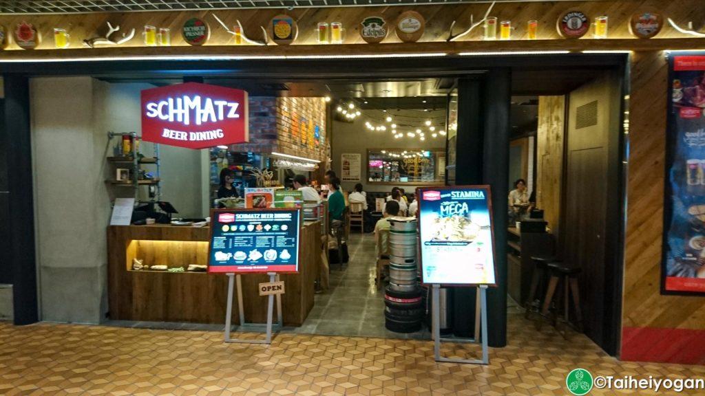 Schmatz (Kawasaki) - Entrance