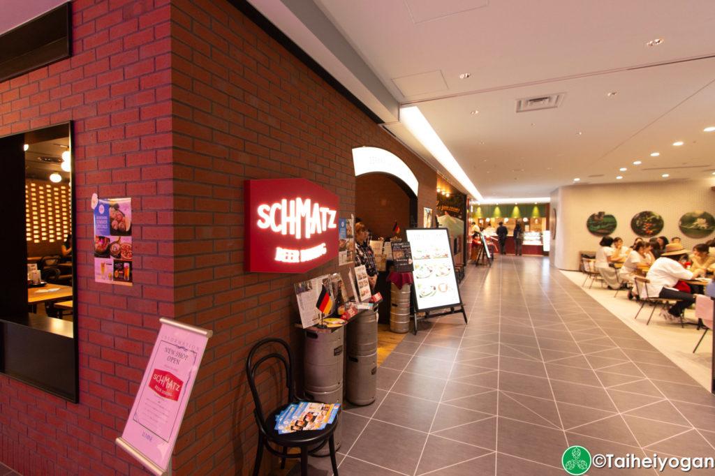 Schmatz (Lumine Ikebukuro) - Entrance