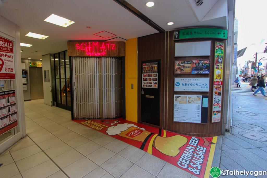Schmatz (Shinjuku) - Entrance