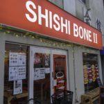 Shishi Bone II