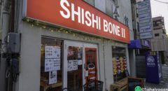 Shishi Bone II - Entrance