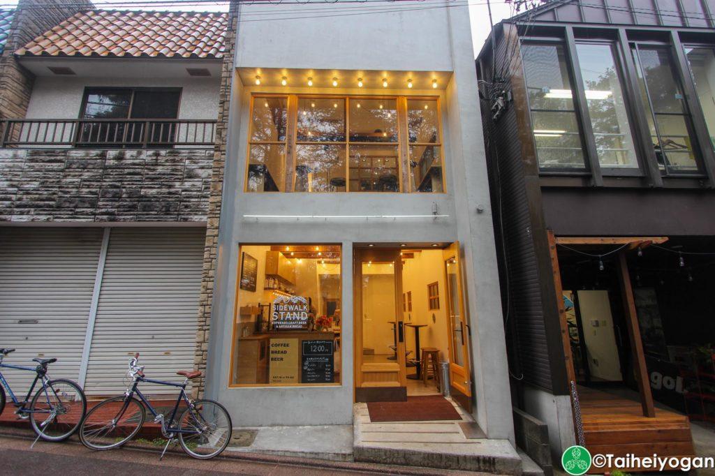 Sidewalk Stand (Inokashira) - Entrance