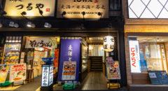 TOWA - Entrance