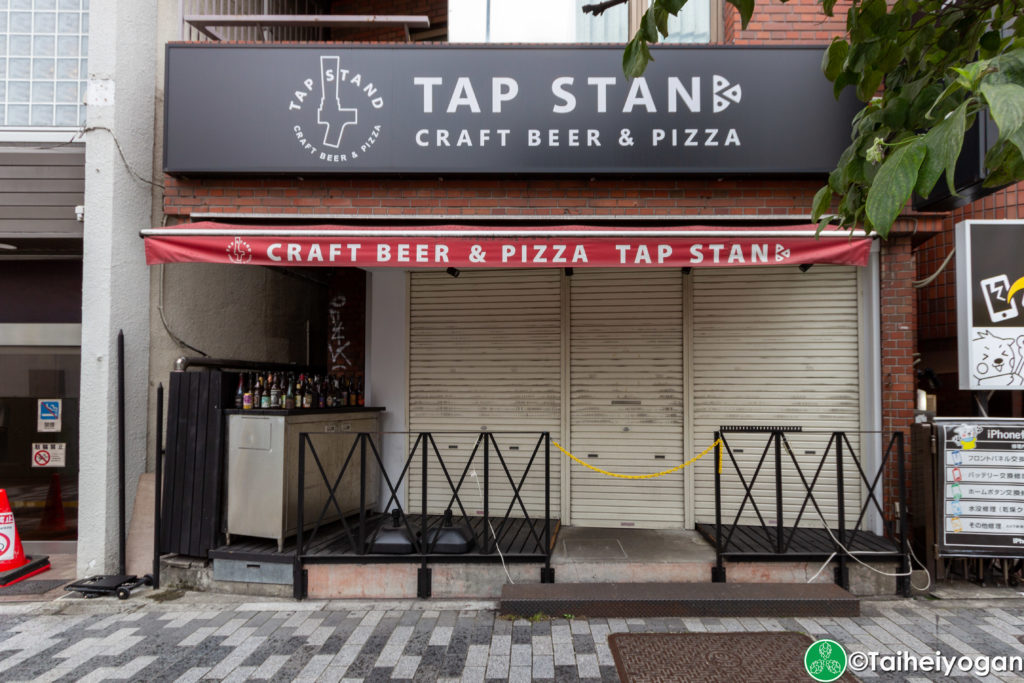 Tap Stand - Entrance
