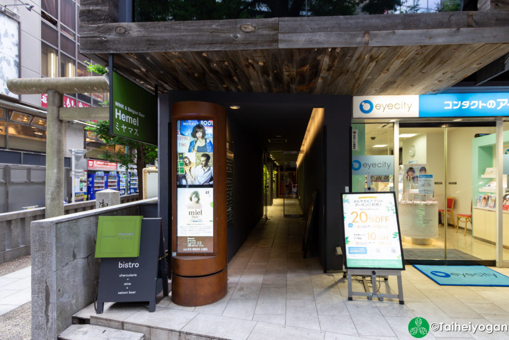 WINE & Belgian Beer Hemel ミヤマス・WINE & Belgian Beer Hemel Miyamasu - Entrance