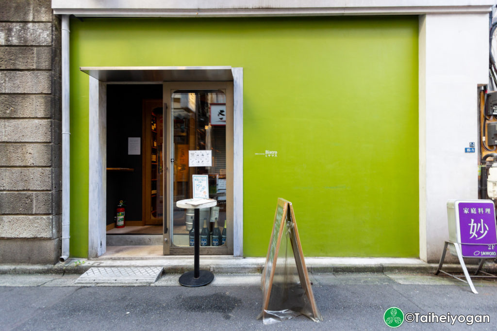 WINE & Craft Beer Bistro ミヤマス・Miyamasu - Entrance