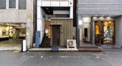 bar cacoi - Entrance