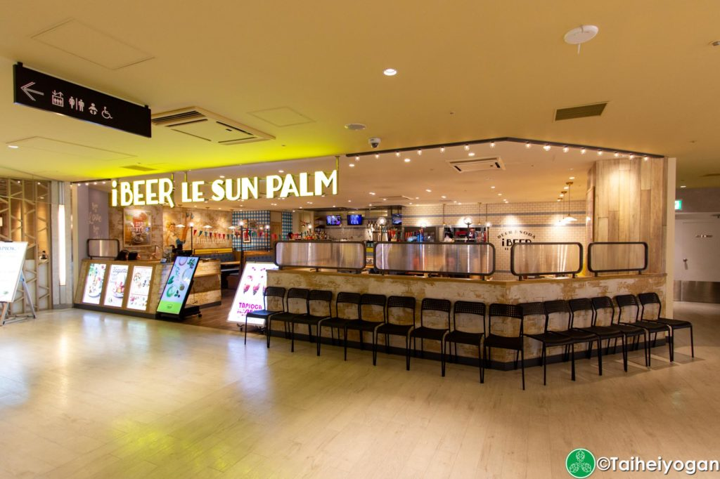 iBeer Le Palm Sun (Shinjuku) - Entrance
