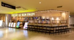 iBeer Le Palm Sun (Shinjuku) - Entrance