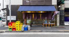大衆酒場 BEETLE・Taishu Sakaba BEETLE (五反田店・Gotanda) - Entrance