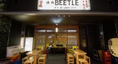 大衆酒場 BEETLE・Taishu Sakaba BEETLE (田町店・Tamachi) - Entrance