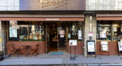 Deguchi-ya - Entrance